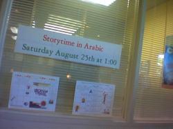 storytime-sign.jpg